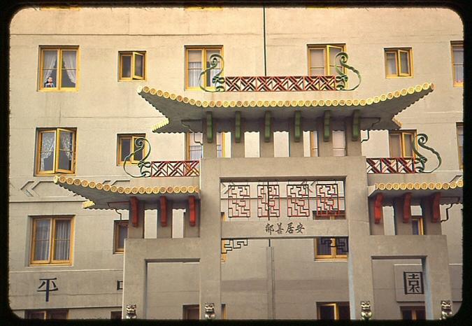 Chinesewindow